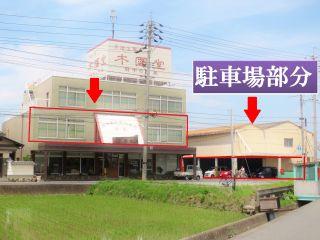 倉敷市大内店舗