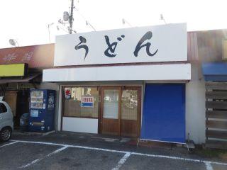 大橋店舗〔テナントB〕