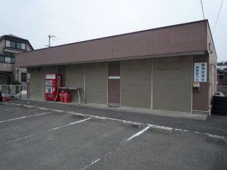 北沖洲事務所