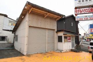 大原町貸店舗・倉庫