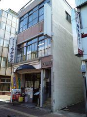黒淵ビル2階南