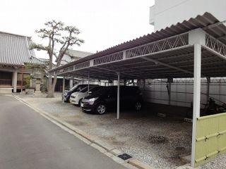 聴徳院駐車場(屋根有)
