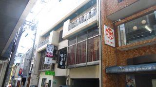 江郷第二ビル