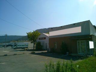 屋島西町貸店舗・事務所