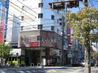 キスケ第一ビル 3階302号テナント
