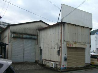 事務所付倉庫