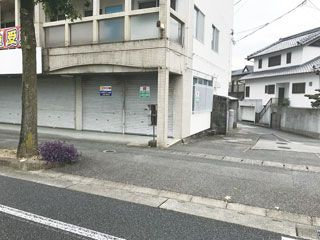 明高ビル A号室