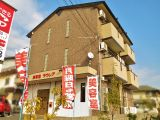 倉敷市東塚5丁目-2-10 マンション