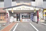 徳島市沖浜3-30 店舗