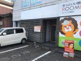 徳島市安宅1-10-9 店舗・事務所
