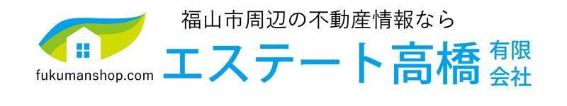 エステート高橋(有)ロゴ