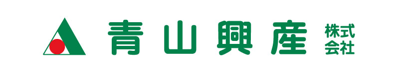 青山興産(株)ロゴ