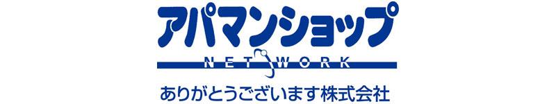 アパマンショップ徳島鴨島店ロゴ
