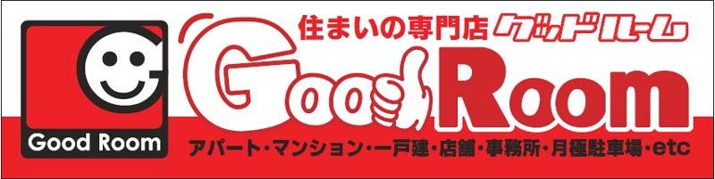 Good Room 株式会社