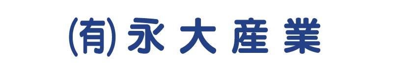 (有)永大産業ロゴ