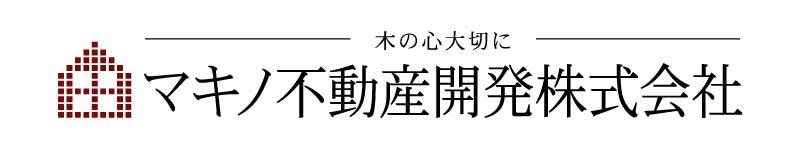 マキノ不動産開発(株)