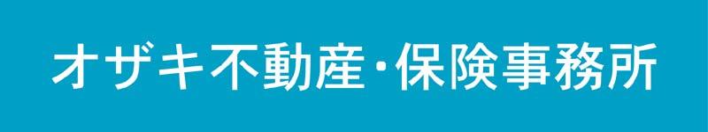 オザキ不動産保険事務所ロゴ