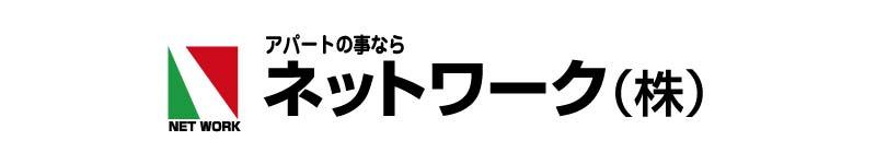 ネットワーク(株)ロゴ