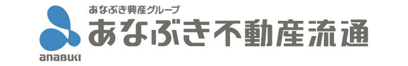 あなぶき不動産流通株式会社ロゴ