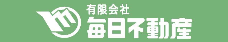 (有)毎日不動産商事ロゴ