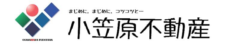 小笠原不動産ロゴ