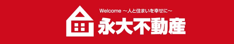 (有)永大不動産商事ロゴ