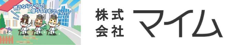 (株)マイムロゴ