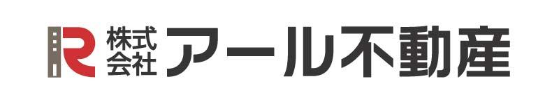 (株)アール不動産ロゴ
