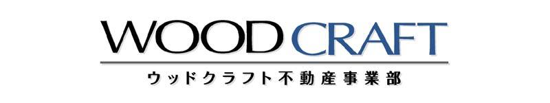 (有)ウッドクラフトロゴ