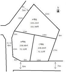玉野市広岡 土地-238.68m<sup>2</sup>