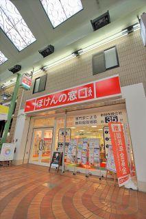 山田屋貸店舗1F北
