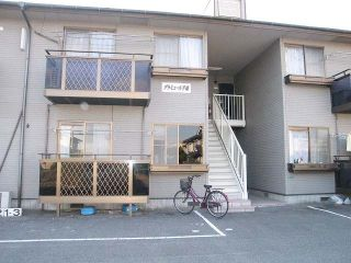 福山市手城町 2DKアパート