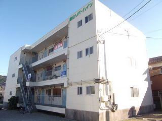 徳島市名東町 2DKマンション