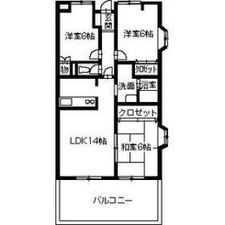 徳島市北田宮 3LDKマンション