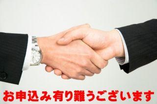 (有)穂高ビジネスの他の物件