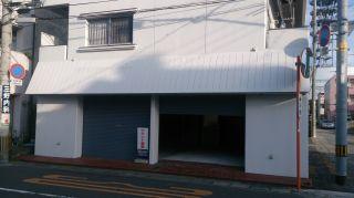 徳島市助任本町 -店舗