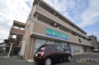 徳島市北矢三町 1LDKアパート