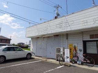 徳島市南矢三町 -店舗
