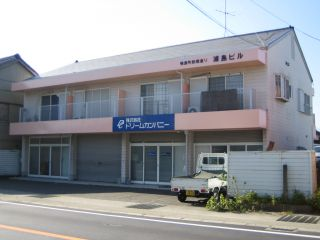 メゾネット浦島