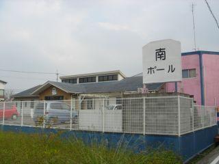 徳島市三軒屋町 1DKアパート