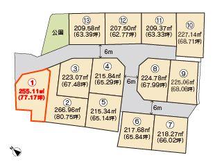 高松市牟礼町 土地-255.11m<sup>2</sup>
