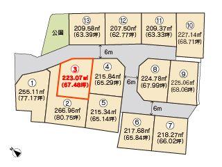 高松市牟礼町 土地-223.07m<sup>2</sup>