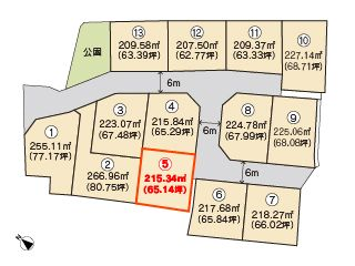 高松市牟礼町 土地-215.34m<sup>2</sup>