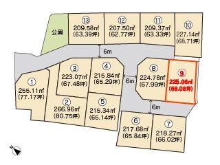 高松市牟礼町 土地-225.06m<sup>2</sup>