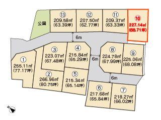 高松市牟礼町 土地-227.14m<sup>2</sup>