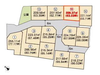 高松市牟礼町 土地-209.37m<sup>2</sup>