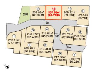 高松市牟礼町 土地-207.50m<sup>2</sup>
