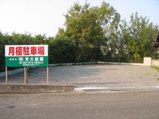綾歌郡綾川町陶 駐車場