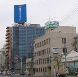 岡崎産業(株)の他の物件