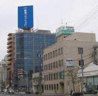 高松市常磐町 1LDKマンション